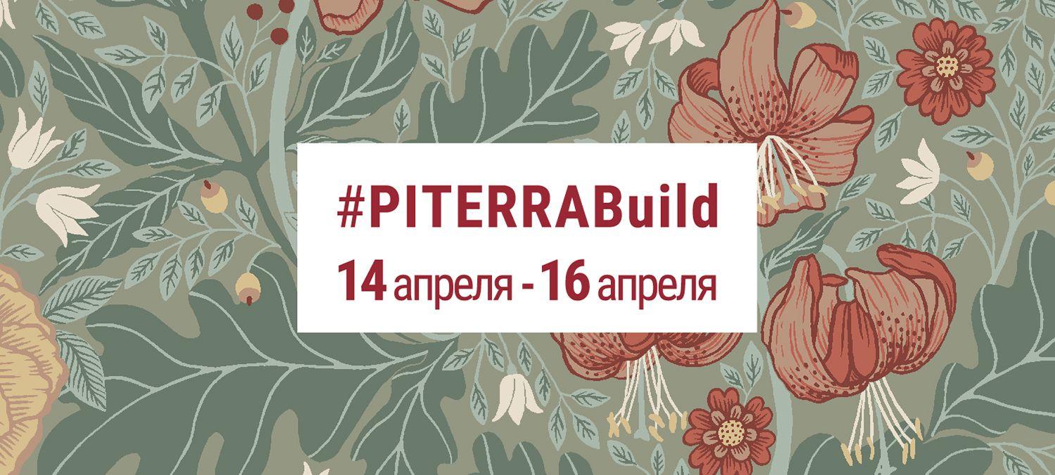 #PITERRABUILD2020